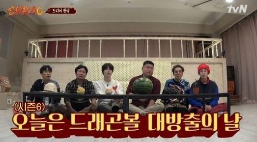 사진=tvN '신서유기6'