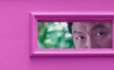 [ET-ENT 영화] 서울독립영화제2018(17) '미스터리 핑크'(감독 구혜선) 파괴적인 미스터리는 당신의 자화상