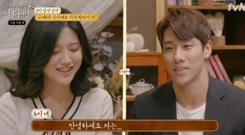 사진=tvN '선다방'