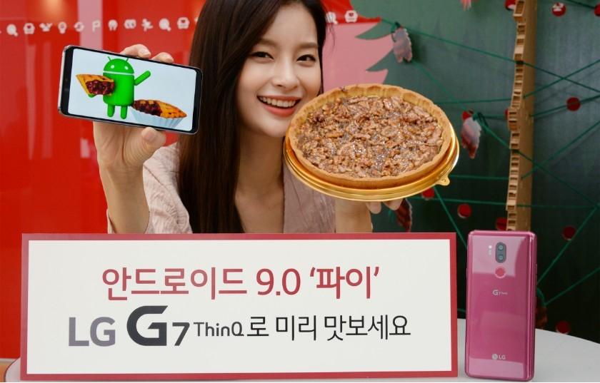 'LG G7 ThinQ' 새 OS '파이', 적용 앞두고 고객 의견 청취 시작