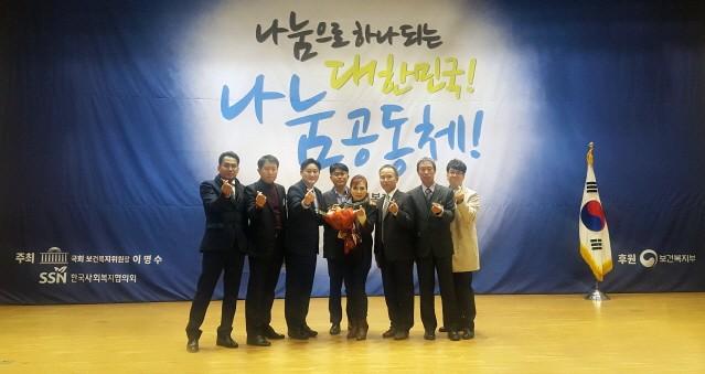 한국타이어 동그라미봉사단, 보건복지부장관 표창 수상