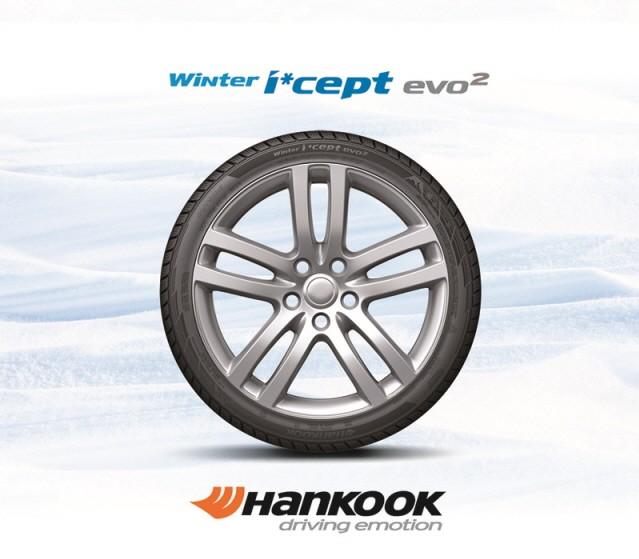 티스테이션, 한국타이어 겨울용 타이어 구매 이벤트 연다