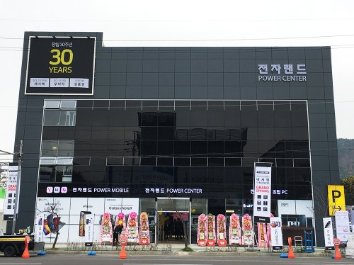 전자랜드는 지난 22일 경상남도 창원시 마산회원구에 '파워센터 내서점(사진)'을 오픈했다고 밝혔다. 사진=전자랜드 제공