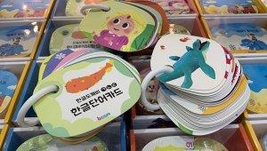 에듀테크에 주목해야하는 이유, 코엑스 유아교육전에서 찾다