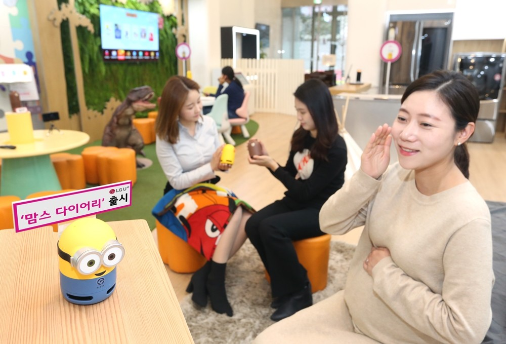 'U+우리집AI' 임신·육아 정보 서비스, '맘스다이어리' 출시