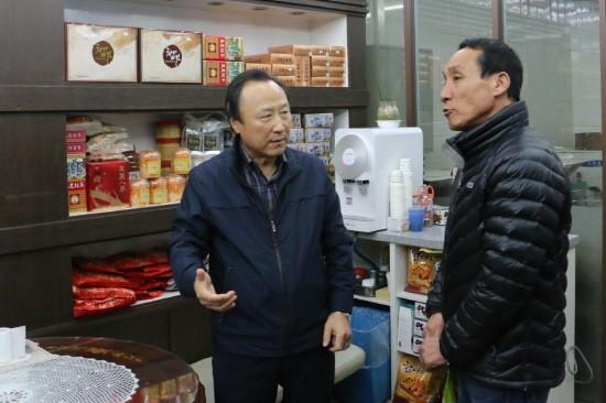 홍일표 의원,'지역 내 산업단지․전통시장․지하상가․소상공인과 간담회'개최