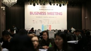 SBA, '2018 서울어워드 글로벌 소싱페어' 개최…美日中등 104사 바이어와 수출상담 진행