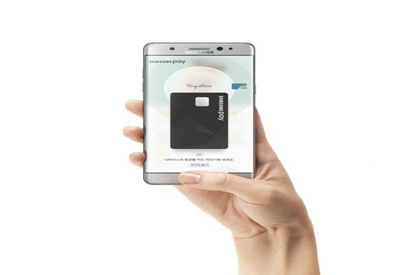 Samsung Pay to Have Foreign Remittance Function in Early 2019