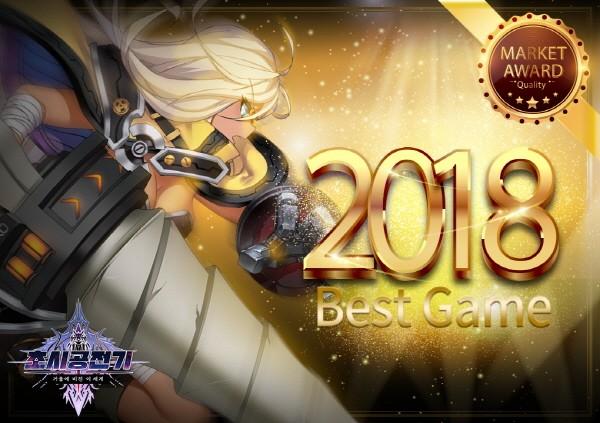 모바일 액션 RPG '초시공전기', 높은 완성도로 구글 피처드 선정