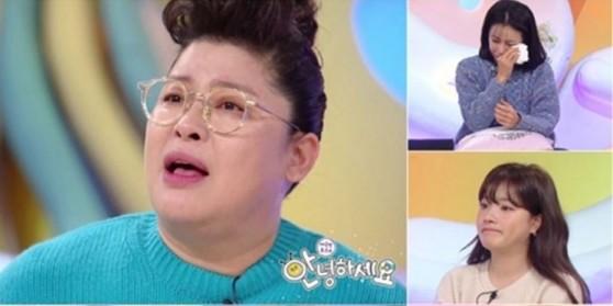 사진=KBS2 제공