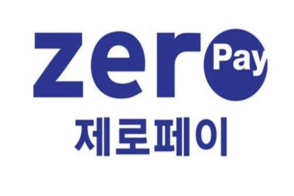 Zero Pay BI