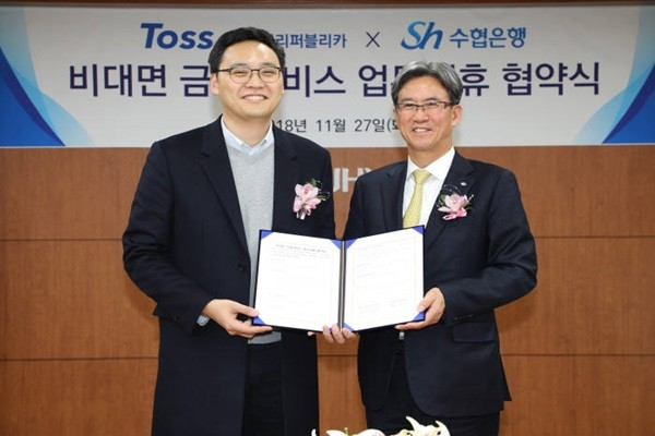 Viva Republica and Suhyup Bank signed a partnership on the 27th of November.  CEO Lee Seung-geon (left) of Viva Republica and President Lee Dong-bin of Suhyup Bank took a commemorative picture.