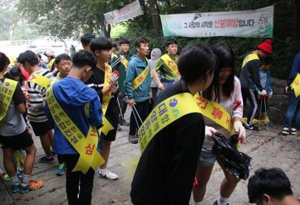 사진 = 대양종합건설 임직원들은 산림정화 봉사활동을 진행했다