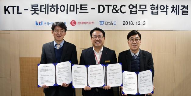 롯데하이마트가 자체브랜드(PB) '하이메이드(HIMADE)' 제품의 안전성과 품질을 향상시키기 위해 지난 3일 한국산업기술시험원(KTL·Korea Testing Laboratory), ㈜DT&C(Digital Technology & Certification)와 '하이메이드 품질 경쟁력 향상을 위한 업무협약(MOU)'을 체결했다. 이날 협약식은 롯데하이마트 상품개발부문 조준석 부문장, 한국산업기술시험원 김진수 인증산업본부장, 주식회사DT&C사업본부장 강문경 전무이사 등이 참석했다. 사진=롯데하이마트 제공