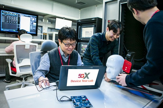 SKT, 엄격한 5G 제품 검증 시설 개소···중소 업체에도 개방 예정