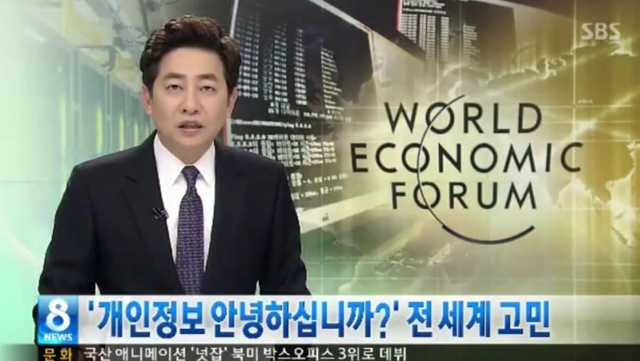 中 게임 이용자, 韓 개인정보 구매하는 이유는?