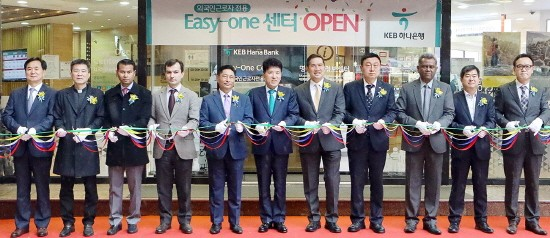 KEB하나은행, 명동에 '외국인근로자 전용 센터' 신설
