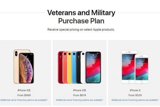 애플, 미군 전용 온라인 스토어 개설 이유는? 빅데이터 확보-판매 부진 만회