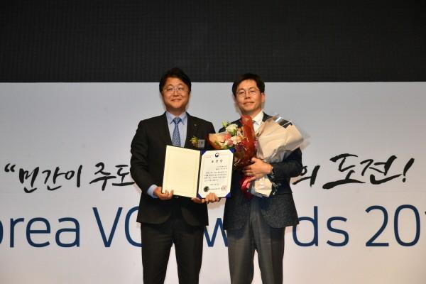 한국벤처투자, 5일 '코리아 VC 어워즈 2018' 개최… 우수 심사역 등 시상