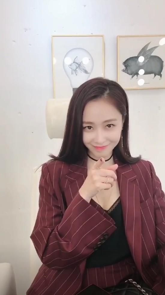 (사진=홍수현 인스타그램)