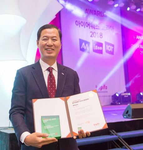 국민체육진흥공이 인터넷 에코어워드 2018에서 인터넷 소통대상을 수상했다. 김성택 홍보실장