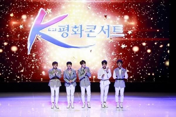 'K-평화콘서트' LST(엘에스티) 공연사진. 사진=사단법인 유라시아친선협회 제공