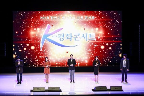 'K-평화콘서트' 보이쳐 공연사진. 사진=사단법인 유라시아친선협회 제공