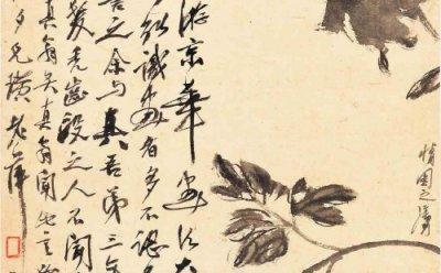 [ET-ENT 갤러리] 서예박물관 '같고도 다른 : 치바이스와 대화'(1) 글자 또한 그림으로 볼 수 있다