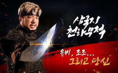 위드허그, 출시예정작 '삼국지 천하무적' 홍보모델에 배기성 낙점…배기성