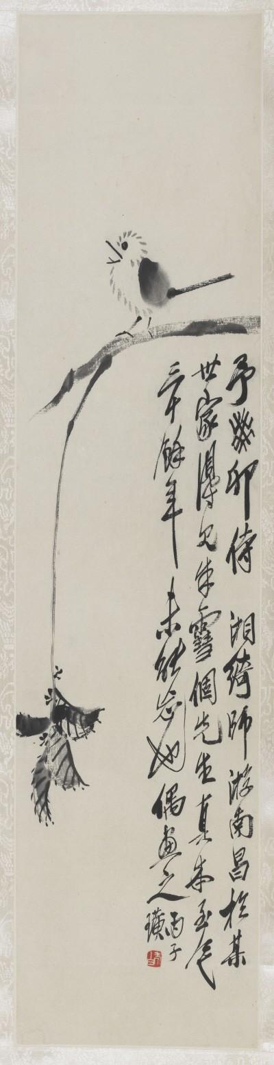 치바이스 '방倣팔대산인, 80.5×24.7cm, 1936, 중국국가미술관'. 사진=예술의전당 서예박물관 제공