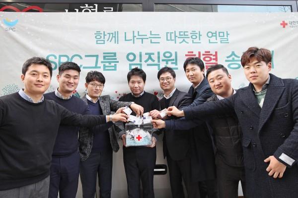 SPC그룹, '임직원 헌혈 송년회'