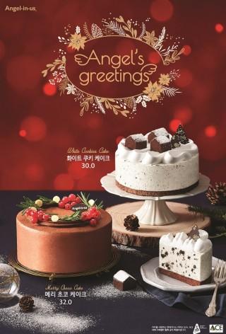 커피브랜드 '엔제리너스'가 크리스마스 시즌을 맞아 다가오는 7일부터 폭신하고 달콤한 케이크 사전예약을 진행한다고 밝혔다. 사진=엔제리너스 제공