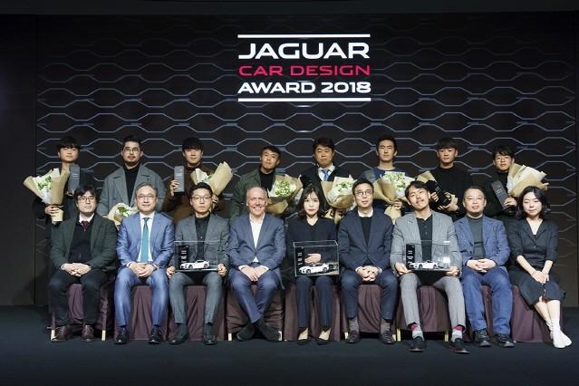 '재규어 카 디자인 어워드 2018', 최종 우승자는?