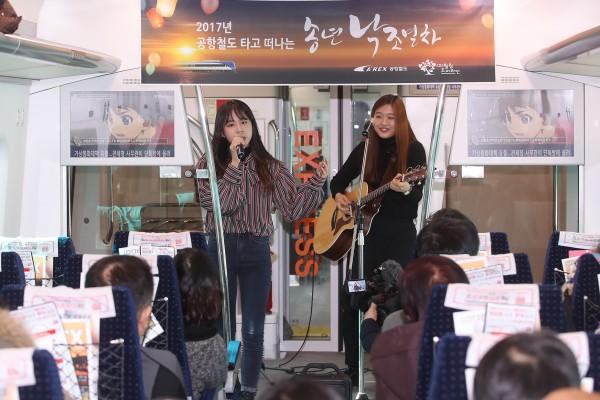 송년낙조열차 이용객들이 직통열차 내에서 미니콘서트를 즐기고 있다.