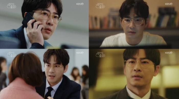 사진=KBS2 '죽어도 좋아' 캡처