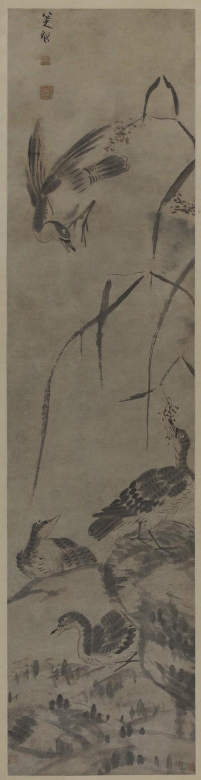 팔대산인 '기러기, 180.5×44.5cm, 중국국가미술관'. 사진=예술의전당 서예박물관 제공