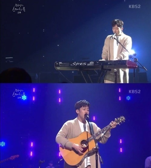 사진=KBS2 유희열의 스케치북 방송화면