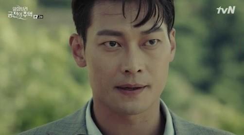 사진=tvN 알함브라 궁전의 추억 방송화면