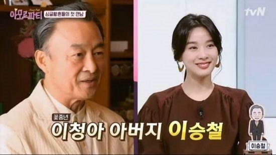 사진=tvN '싱글 황혼의 청춘 찾기-아모르파티' 방송 캡처