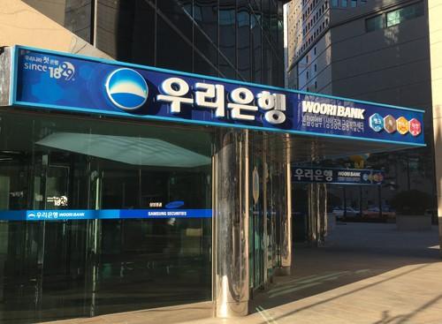 우리은행, 제3회 '위비핀테크랩 시네마 데모데이'개최