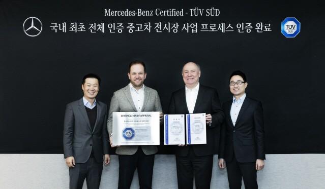 메르세데스-벤츠, 전국 인증 중고차 전시장 'TUV SUD' 인증 획득 완료