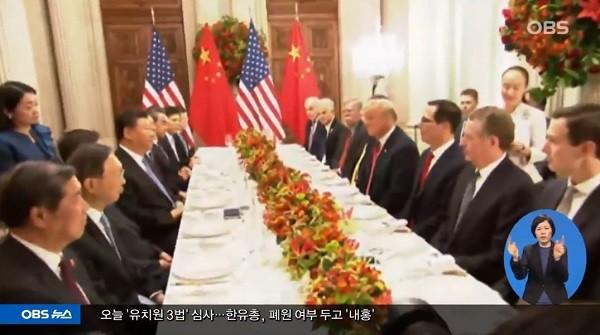 미-중 무역전쟁에 훈풍 부나? 중국, 미국산 자동차 관세 40%서 15%로 인하 계획