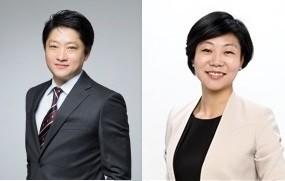 노광석 · 김경환 / 스타리치 어드바이져 기업 컨설팅 전문가