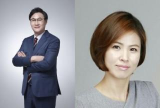 박상혁 · 이수경 / 스타리치 어드바이져 기업 컨설팅 전문가