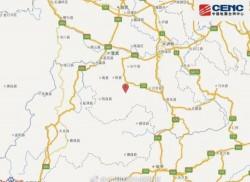 중국 쓰촨서 규모 5.7 지진, 인명 피해는?