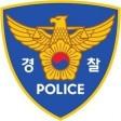 김해 아파트서 화재, 인명 피해는?