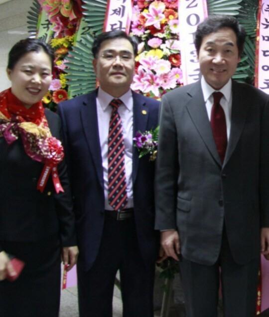 '제7회 국제평화언론대상' 시상식 개최