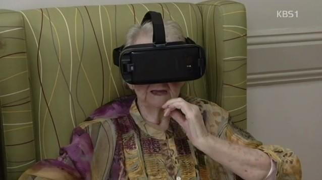 가상현실 기술로 알츠하이머 조기 진단한다…방향 감각 상실과 알츠하이머의 관계