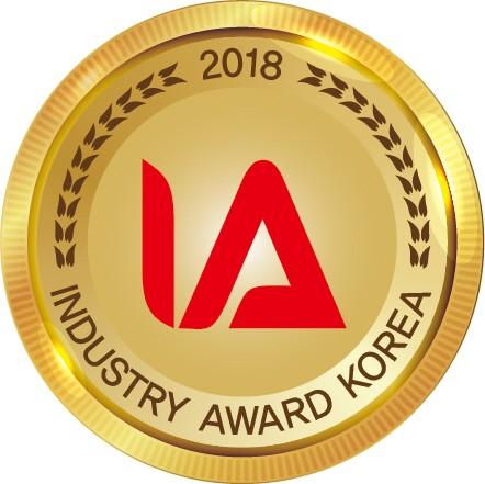 제조산업 기술 및 제품 개발 가치창출 기업을 발굴하는 '2018 인더스트리어워드코리아' 시상식 성료