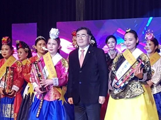 2018 제19회 대한민국문화예술대상 및 한류월드스타 궁중코리아 대회 성료